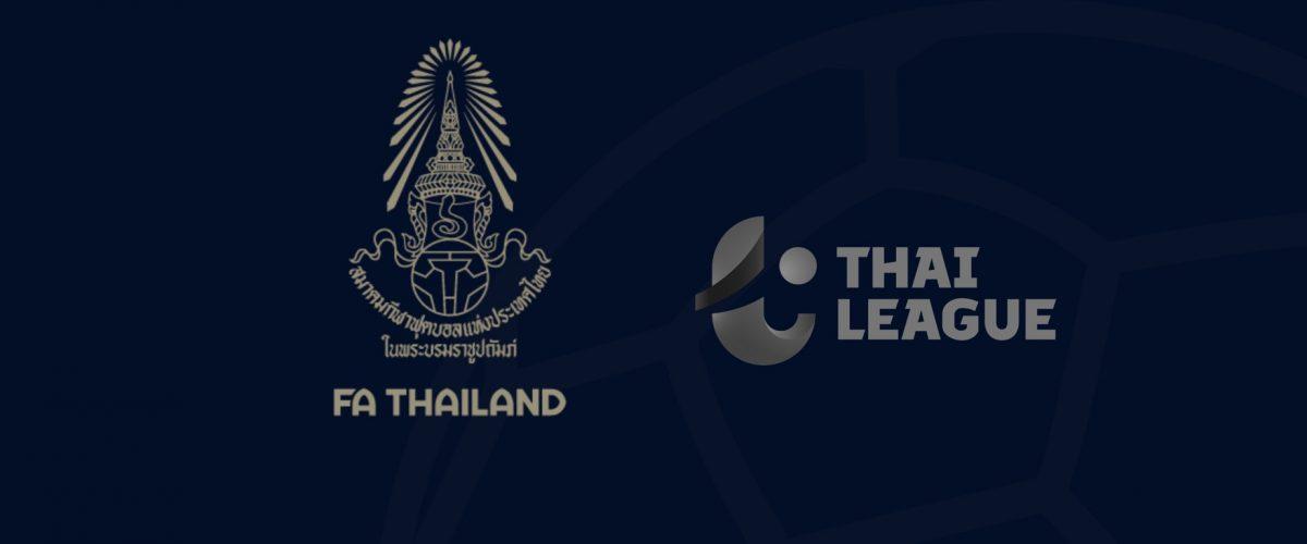 สมาคมฯ ปรับรายชื่อสภากรรมการ, ไทยลีก จัดโครงสร้างพัฒนาฟุตบอลไทย ฟุตบอลในประเทศ
