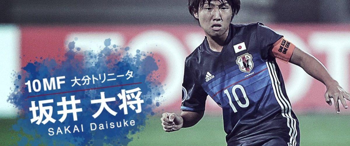 เขี้ยวสมุทร ปิดดีล ซากาอิ ดีกรีทีมชาติญี่ปุ่น U20