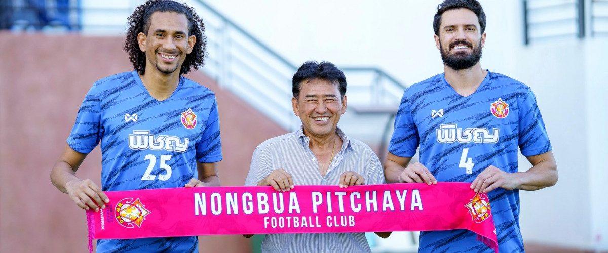 OFFICIAL : พญาไก่ชน สอย 2 แข้งบราซิลเสริมแกร่งลุยไทยลีก ฟุตบอลในประเทศ