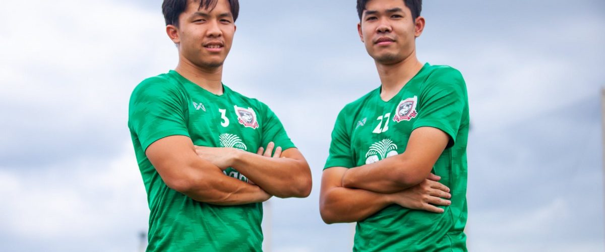 สุพรรณบุรี ยืมสองแข้ง กิเลนผยอง เสริมทัพลุยซีซั่นใหม่ ฟุตบอลในประเทศ