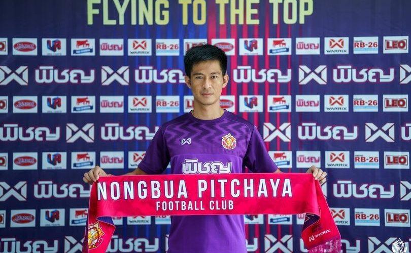 OFFICIAL : หนองบัวฯ ยืม ทัศนพงษ์ เสริมแดนกลางลุยไทยลีก ฟุตบอลในประเทศ