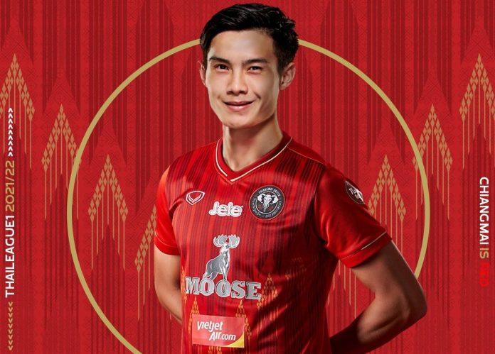 OFFICIAL : เชียงใหม่ ยูไนเต็ด คว้า สหรัฐ ลุยไทยลีก ฟุตบอลในประเทศ