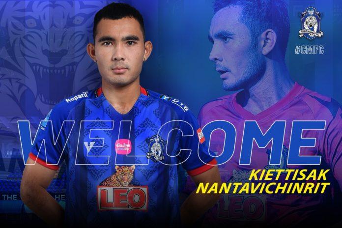 OFFICIAL : เชียงใหม่ เอฟซี เปิดตัว ซิโก้ เกียรติศักดิ์ ลุยไทยลีก 2 ฟุตบอลในประเทศ