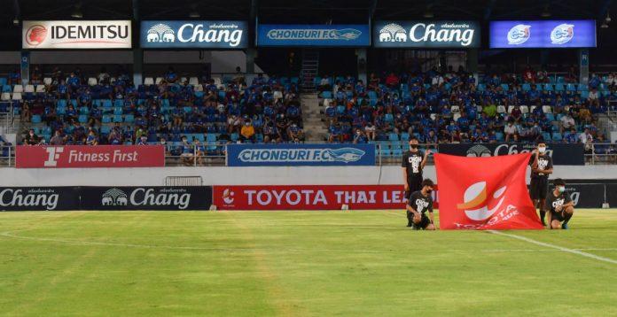 ฉลามชลเฮได้เล่นในบ้านรับบีจีศึกไทยลีก ฟุตบอลในประเทศ