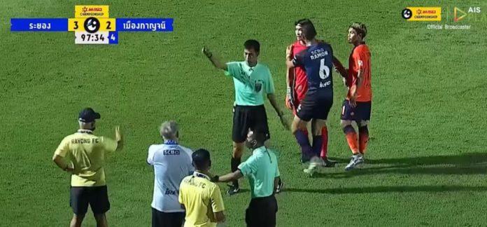 ระยอง-เมืองกาญจน์ดราม่าท้ายเกมไทยลีก2 ฟุตบอลในประเทศ