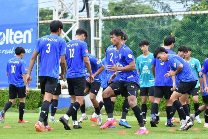 ช้างศึก U23 เตรียมร่างกายก่อนลับแข้ง โค้ชโชคหวังเห็นเด็กปล่อยของ ฟุตบอลในประเทศ