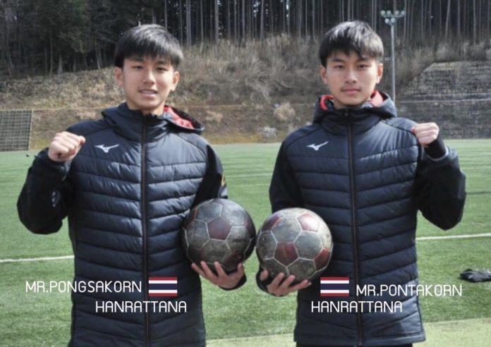 """ฝาแฝดไทยได้ทดสอบฝีเท้ากับ """"โชนัน เบลล์มาเร่"""" ปีหน้า ฟุตบอลในประเทศ"""