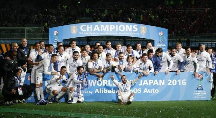 ญี่ปุ่น ล้มแผนจัดฟีฟ่า คลับ เวิลด์ คัพ 2021 ฟุตบอลรายการอื่นๆ